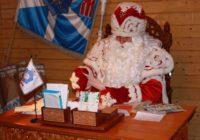 В Смоленске заработает почта Деда Мороза