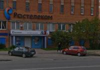 В Смоленске снова «заминировали» здание Ростелекома