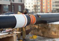 В Смоленске улучшат теплоизоляцию труб