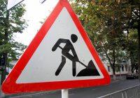 В Смоленске ограничат движение по проспекту Строителей