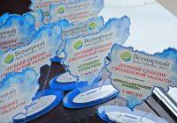 В Смоленске выбрали лучший туристский сувенир