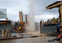И взмыл коммунальный фонтан в Смоленске…