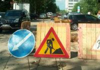 Ограничено движение в Ленинском районе Смоленска