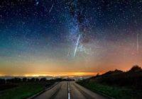 Смоляне этой ночью увидят красивейший звездопад