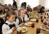 Смоленским школьным столовым поставлен «неуд»