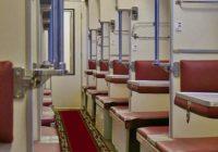 Фирменный поезд «Смоленск-Москва» будет отменён