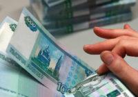 В Смоленской области повысят зарплаты и МРОТ