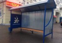 Глава города ответил на критику по поводу новых остановочных павильонов