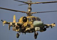 В Смоленскую область прилетят «Аллигаторы»