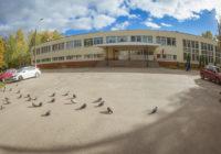 Смоленская школа стала одной из лучших в России