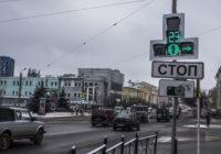 В центре Смоленска обновили светофор