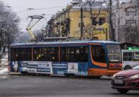 В Смоленске приостановили движение трамваев по Шевченко