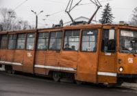 В Смоленск на улицу Шевченко вернулся трамвай № 1