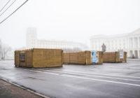 В Смоленске готовят место для катка