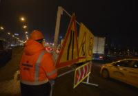 В Смоленске закроют движение на оживлённом перекрёстке трёх улиц