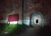 Вход на Смоленскую крепостную стену вновь открыт
