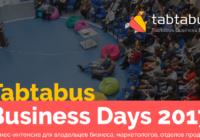 В Смоленске пройдёт бизнес-интенсив Tabtabus для предпринимателей