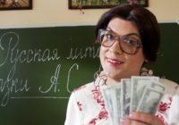 В Смоленске с родителей перестанут «трясти» деньги