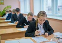 Смоленские девятиклассники сдадут пробный ЕГЭ