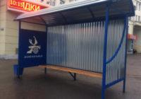 К концу недели новые остановки в Смоленске закрепят как следует