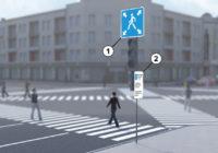 Российские дороги обзаведутся новыми знаками