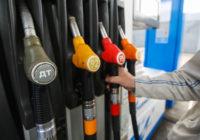 Цена на бензин в Смоленской области вновь возросла