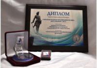 Смоленскую школу № 33 признали самой инновационной в России