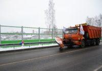 В Велиже открылся обновлённый мост через Западную Двину