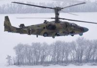 В Смоленской области создают новый вертолётный полк