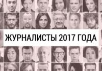 Военный корреспондент из Смоленска номинирован на звание «Журналист года»
