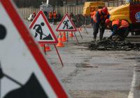 Какие улицы Смоленска отремонтируют в 2018 году