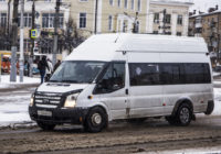 В Смоленске водители маршруток и троллейбусов сами будут давать себе «зелёный свет»