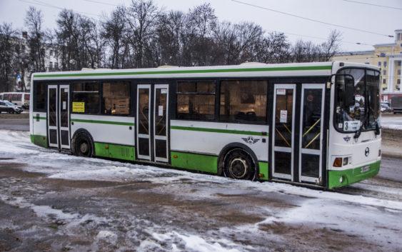 Стоимость проезда нагородском транспорте повысится вСмоленской области