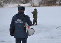 МЧС Смоленской области предупреждает об опасности на льду
