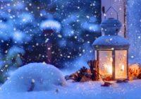 Смолян приглашают провести «Зимний вечер в Художественной галерее»