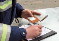 Смоленские автомобилисты задолжали более 70 миллионов рублей