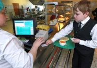 В смоленских школах вводят электронные карты