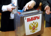 В России стартовала президентская гонка