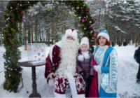 Парк авиаторов открыли в Смоленске