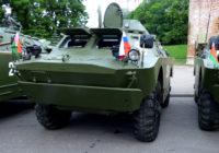 Через Смоленск второй раз пройдёт бронепробег «Дорога Мужества»