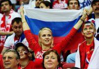 Российским болельщикам разрешили проносить флаги на олимпийские трибуны