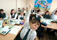 В какие школы пойдут смоленские первоклассники в этом году