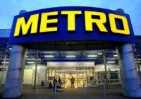 Гипермаркет «Метро» оцепили из-за угрозы взрыва