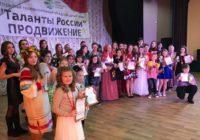 Международный конкурс «Таланты России» будет проведён в Смоленске