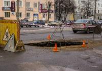 К жителям четырёх домов на проспекте Гагарина вернулась вода