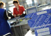 В Смоленске эвакуировали почтовое отделение