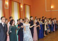 Первый Юнармейский бал состоялся в Смоленске