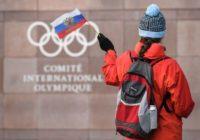 111 российских спортсменов не допущены до участия в Олимпиаде-2018