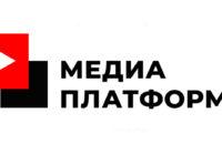 Проект «Медиаплатформа» соберет в Смоленске журналистов из Беларуси и России