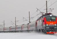 Незрячие смоляне смогут купить билеты на поезд «на слух»